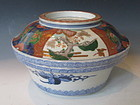 Antique Imari Covered Basin