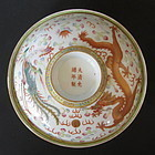 Chinese Antique Lidded Porcelain Bowl with Dragons