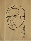 Portait of Mao Zedong Li Qi