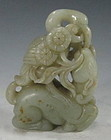 Antique Chinese Carved Jade