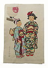 Japanese Woodblock Print Of Two Girls By Saito