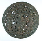 Indian Antique Copper Repousse Disc Depicting Krishna