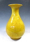 Chinese Yellow Glazed Porcelain Vase With Butterflies