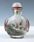 Antique Chinese Glass Snuff Bottle With Koi Fish