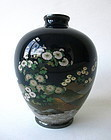 Cloisonne Vase attributed to Hiyashi Kodenji