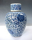 Antique Chinese Blue And White Porcelain Vase With Lid
