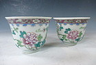 Chinese Pair Of Famille Rose Porcelain Tea Cups