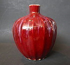 Antique Chinese Flambe Porcelain Vase