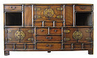 Korean Antique Personal Chest