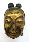Japanese Plaster Decorative Boddhisattva Mask