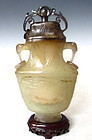 Antique Chinese Carved Agate Jar with Taotie