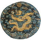 Antique Chinese Woven Textile with Dragon and Shou