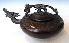 Antique Chinese Bronze Tea Kettle with Dragons