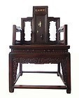 Antique Chinese Rosewood Chair with Jade Inlay