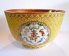 Antique Tibetan Mat Gold Dao Guang Bowl
