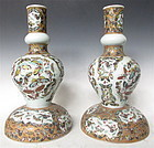 Antique Chinese Pair of Porcelain Vases