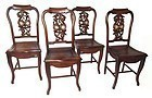 Chinese Set of Four Chairs with Hardstone Inlay
