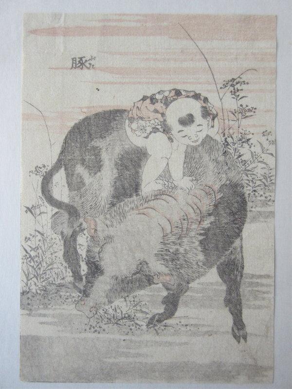 Japanese Original Woodblock Print by Hokusai