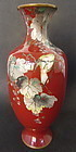 Japanese Red Cloisonne Vase with Birds