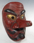Antique Japanese Red Tengu Bugaku Mask