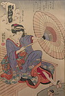 Japanese Woodblock Print by Utagawa Kunisada