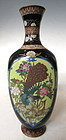 Antique Japanese Cloisonne Vase with Signature