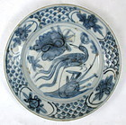 Blue and White 16th century Ko Sometsuke Bowl for Tea Ceremony