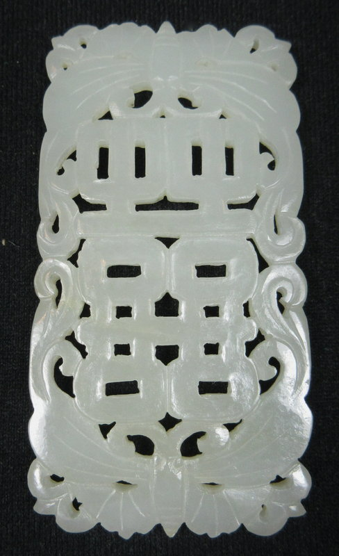 Antique Chinese Carved Jade with Butterflies