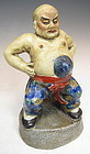 Chinese Ceramic Figure with Mark of Fujian Club