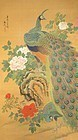 Chinese Scroll Painting of Peacocks Attributed to Tani Bunchō