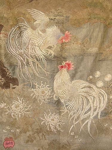 Japanese Antique Embroidered Silk Wall Hanging Item 1328624
