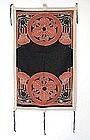 Antique Japanese Tsutsugaki Horse Cover