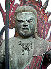 Japanese Carved Wood Figure of Fudo Myoo