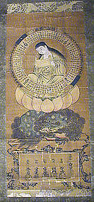Japanese 16th/17th century Scroll of Manjusri