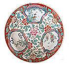 Large Japanese Antique Imari Charger