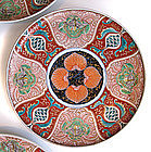 Japanese Antique Rare Set of 9 Imari Chargers